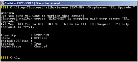 E2K7_SCC_Upgrade2